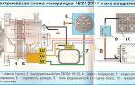 Обзор генератора газель 406 и 402: схема подключения, замена ремня и проверка регулятора напряжения