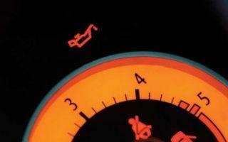 Причины загорания индикатора давления масла и меры устранения неисправности