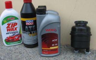 Какое масло заливать в гидроусилитель руля: советы и инструкции как слить жидкость в гуре, сколько ее потребуется и когда пора производить замену