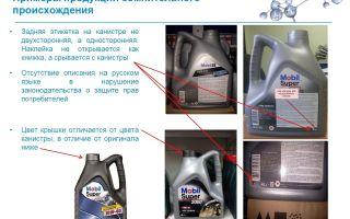 Описание моторного масла mobil 10w-40 полусинтетика и синтетика: сравнение и технические характеристики, цена и как отличить подделку