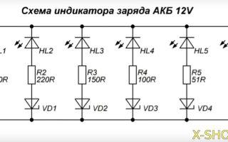 Индикатор заряда автомобильного аккумулятора, инструкция по изготовлению своими руками