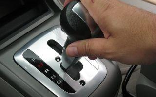 Что делать, если автомобиль с акпп не движется назад: совет автоэксперта