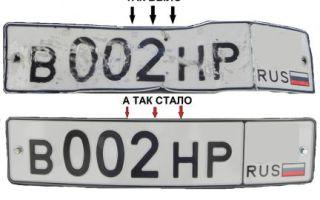 Замена номера на автомобиле: когда необходимо восстановление, какие штрафы и цена за дубликат знака