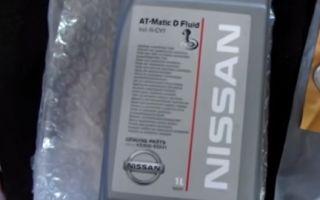 Меняем масло в коробке автомат nissan tiida: пошаговая и нструкция