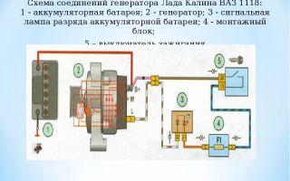 Установка, распиновка и схема подключения генератора: как подключить автомобильный узел