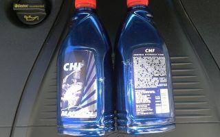 Как выбрать жидкость гур для ford focus 2 и 1: советы по замене и фото