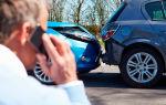 Что делать с автомобилем, если попал в дтп: возможная продажа машины или ее ремонт, советы с видео