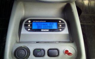 Бортовой компьютер на lada kalina 2: что показывает, инструкция про установке