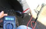 Как прозвонить и проверить датчик абс на работоспособность тестером (мультиметром) и осциллографом: инструкция проверки работы и видео
