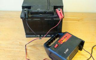 Инструкция, как зарядить аккумулятор автомобиля зарядным устройством