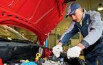 Ремонт и обслуживание автомобилей skoda своими руками