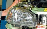 Как снять, поменять и отрегулировать фару lada kalina (универсал, хэтчбек): замена и тюнинг лампы