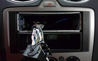 Установка магнитолы в машину своими руками: как самому установить автомагнитолу