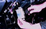 Как отключить иммобилайзер ваз 2114: кнопка аварийной сигнализации и почему не работает аварийка