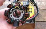 Система зажигания для мопеда альфа и скутера 2т, 4т: как проверить свечу, катушку, видео установки