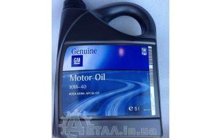Какое выбрать моторное масло для автомобиля daewoo sens: фото- и видеообзор