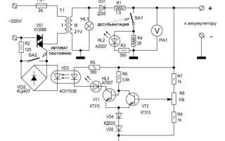 Зарядно-десульфатирующий автомат для автомобильных аккумуляторов, десульфатация акб и схема