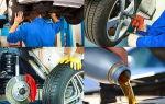 Все про техническое обслуживание и ремонт вашего авто