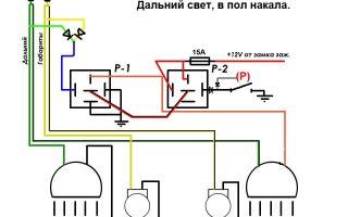 Фары дальнего света: почему не горят или работают вместо дхо, лампы wesem и sim, схема включения