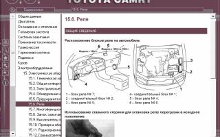 Ремонт и обслуживание автомобилей toyota camry своими руками