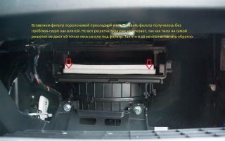 Инструкция по самостоятельной замене салонного фильтра в автомобиле kia rio