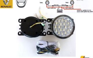 Выбор и замена лампы ближнего света, дхо (ходовых огней) и противотуманных фар (птф) renault duster