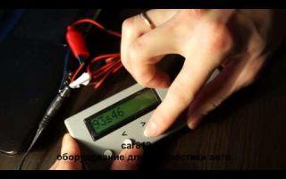 Что такое одометр и его корректировка своими руками: описание с фото, прибор для коррекции показаний и схема его подключения через диагностический разъем