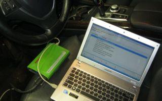 Инструкция по проведению диагностики авто через ноутбук своими руками, видео