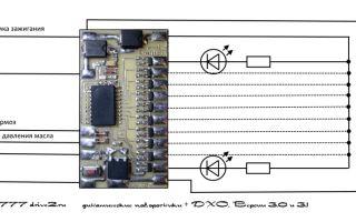 Инструкция, как сделать динамический бегущий поворотник для автомобиля своими руками (схема)