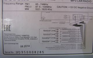Магнитола supra (супра) в машину: описание моделей, инструкция и схема подключения