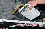 Замена радиатора печки ваз 2107: как снять и поменять центральный элемент отопителя