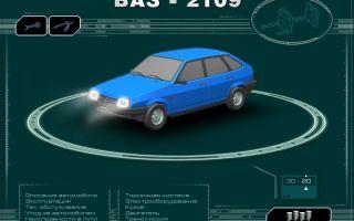 Ремонт и обслуживание автомобилей ваз 2109