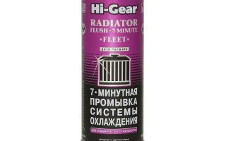 Промывка системы охлаждения двигателя hi gear: инструкции, фото и видео