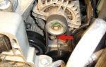 Замена ремня генератора ford focus 1, 2 и 3: как снять, поменять и натянуть ремешок своими руками, видео установки
