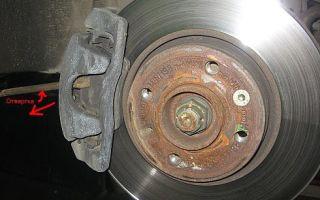Снятие и замена передних тормозных колодок на nissan note