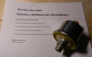 Описание датчиков на ваз 2106 (давления масла, холла, дтож, холостого хода и пр)