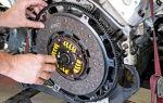 Ремонт сцепления (трансмиссии) в автомобиле своими руками