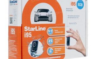 Иммобилайзер starline i95 lux и eco: характеристика, установка и отзывы пользователей