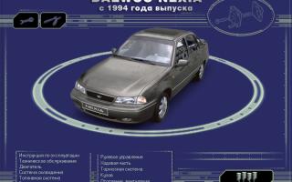 Ремонт и обслуживание автомобилей daewoo nexia