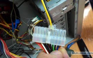 Инструкция по подключению автомагнитолы через блок питания компьютера