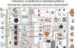 Проводка на уаз буханка: ее неисправности, замена и доступная электросхема