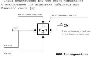 Правила установки, схемы подключения дхо с отключением и штрафы в россии