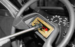 Снятие и замена рулевого колеса ваз 2110, 2111, 2112