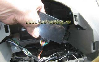 Инструкция, как на автомобиле лада калина отключить иммобилайзер своими руками