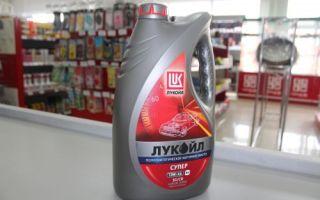 Обзор и отзывы о масле лукойл 10w-40 (полусинтетика): фото и видео