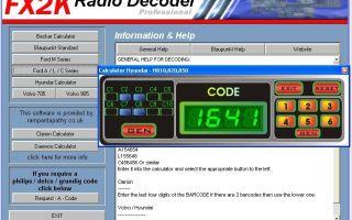 Советы, как раскодировать аудиосистему, калькулятор кодов разблокировки магнитол