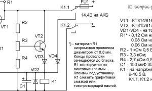 Зарядное устройство для автомобильного аккумулятора своими руками: простые и мощные схемы зарядок акб автомобиля и инструкции по изготовлению