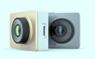 Обзор видеорегистраторов xiaomi yi: описание характеристик и модельный ряд