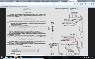 Схема подключения стеклоподъемников, руководство по установке и регулировке