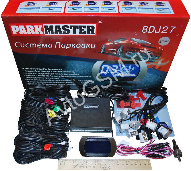 Обзор парковочного радара - парктроника ParkMaster Паркмастер задние и передние датчики отзывы